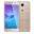 Huawei Y5 (2017) MYA-L23 FRP File Download